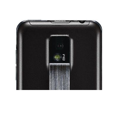 LG Optimus P990