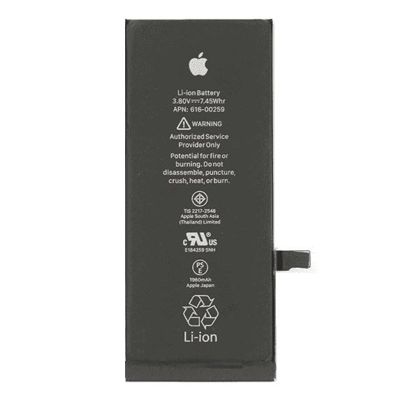 iphone 7 akku batterie reparatur austausch ip klinik deluecks. Black Bedroom Furniture Sets. Home Design Ideas